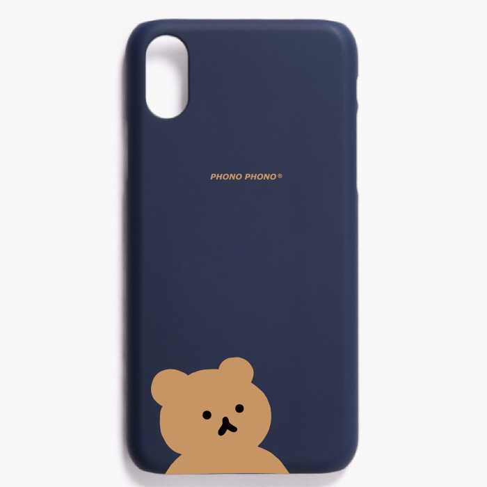 """PHONO BEAR"" hard case #1"